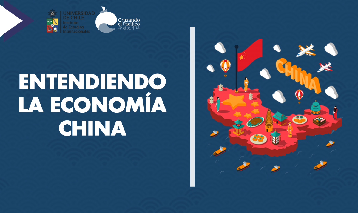ENTENDIENDO LA ECONOMIA CHINA.png