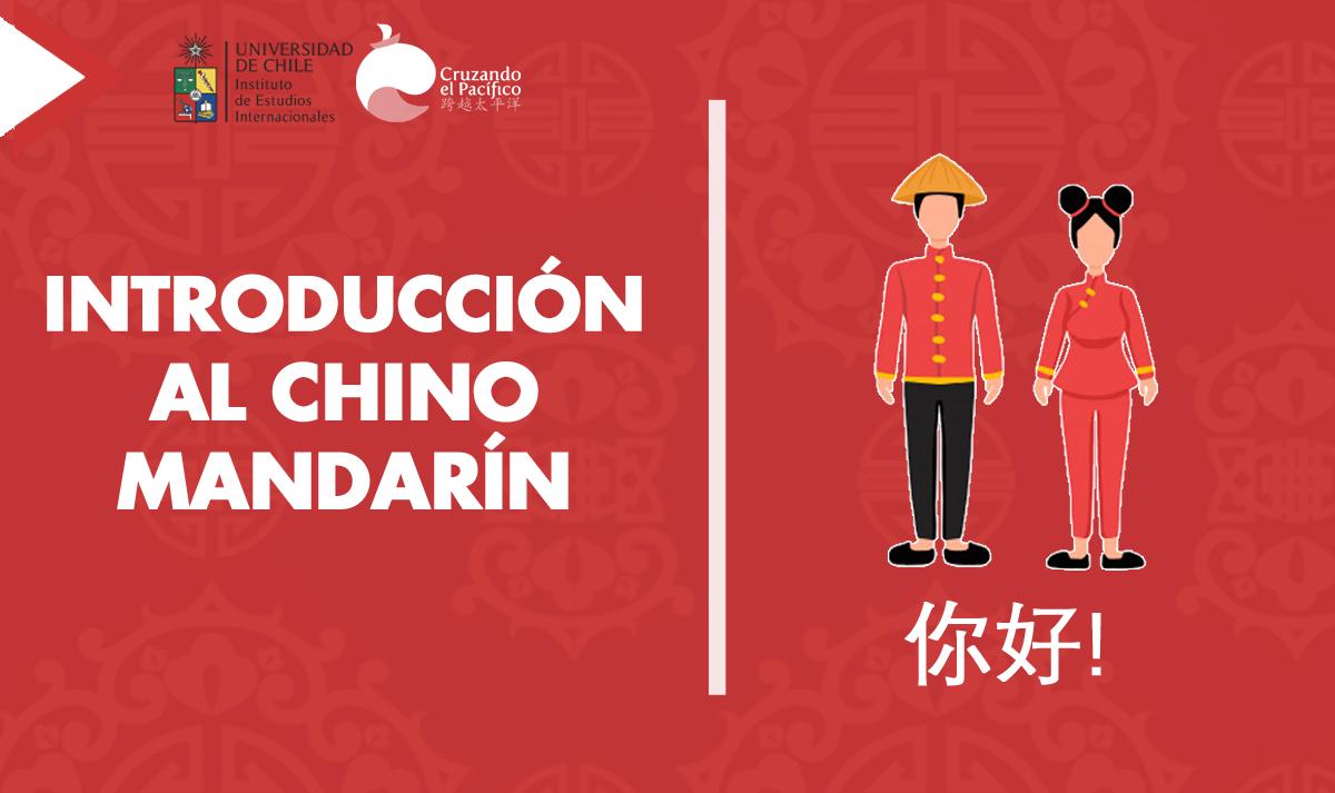 INTRODUCCIÓN AL CHINO MANDARÍN.png
