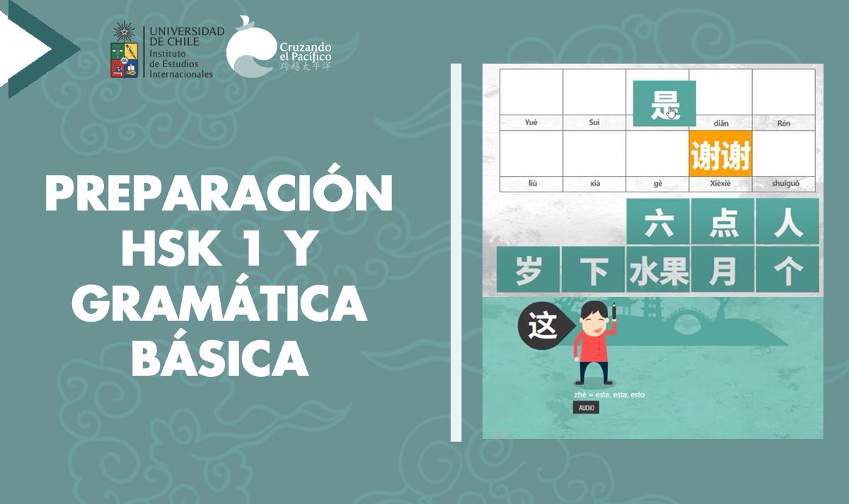 PREPARACION HSK 1 Y GRAMATICA BASICA.png